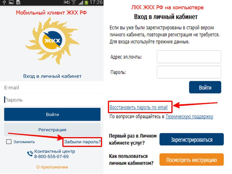 Гос услуги портал государственных личный кабинет войти
